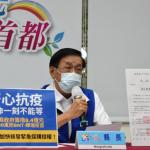 南投縣府備妥6.4億經費 委託廠商採購80萬劑BNT(輝瑞疫苗)