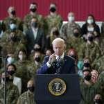 觀點投書:美國國家安全與拜登的國防預算