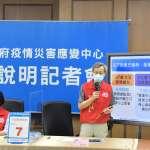 中台灣爆跨縣市社交活動傳染鏈!確診案關係複雜 彰化匡列10人疫調難度高