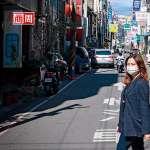 28歲女孩線上突圍 率嘉義小商家走向國際!