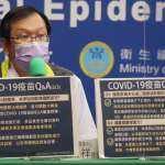 新冠肺炎》頻傳長者接種後死亡,出現疫苗緩打潮?指揮中心揭數據回應