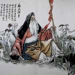 王建煊專文:從蘇武牧羊談愚忠
