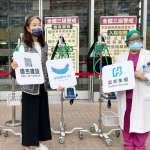 募捐救命神器竟被指「分裂台灣」 賈永婕直播反擊:從頭到尾我都順時中