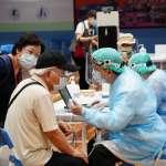 AZ疫苗即日起開放大規模接種,留學生可以施打嗎?指揮中心回應了