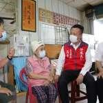 貼心到宅服務   嘉義百歲人瑞施打疫苗