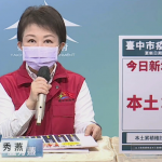 疫苗出現緩打潮!台中市府最新調查結果出爐,民眾拒絕接種原因有三