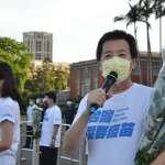 「國人要疫苗,百姓要活命」 國民黨團持518朵白菊向蔡英文喊話