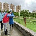 海陸風交會帶來瞬間大雷雨 市府迅速處理豪雨災情