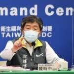 將供BNT疫苗給民眾混打? 陳時中回應了!