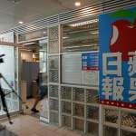 錢匯不進帳戶!路透:香港《蘋果日報》「幾天內」恐被迫停刊