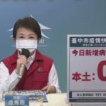 全國三級警戒延至7/12 盧秀燕:黎明總會到來