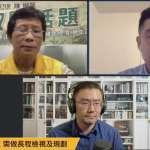 北農群聚染疫案 時力陳椒華:施打疫苗後可考慮推行數位認證