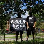 華爾街日報》五名香港抗議者逃亡記:乘快艇抵達台灣,在美國找到自由