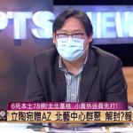 三級警戒再延長!「日本經驗」揭關鍵 前台大醫:解封看1指標