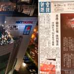 香港蘋果日報在網路世界徹底消失,連總部大樓都要被收回?日媒產經頭版隔海喊話:朋友、等你復活