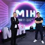 MIH Consortium正式成立  以創新及合作的運營模式開啟新EV世代