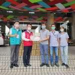 企業捐贈防疫物資 攜手政府共同防疫
