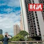 台灣房地產兩大新制上路,房價恐怕難回跌?老手:兩招買房心法,看準時機價位好出手