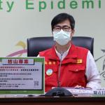 高市府枋山專案嚴防Delta傳播 陳其邁重申接種疫苗提升保護力