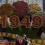 華爾街日報》為何習政權的控制手段不斷增強?中共建黨百年大慶背後的隱憂