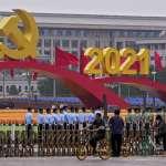 當中共百年黨慶高舉復興大旗、大作中國夢 游盈隆2字道破台灣人感受