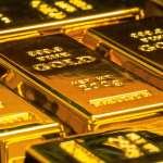 金價未來一年將走弱? 瑞銀分析師:黃金非抗通膨理想商品,投資人下半年需留意5大風險