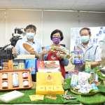 彰縣直播替漁民行銷推廣 促銷多項水產品