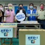 國民黨高雄市黨部捐弱勢兒童防疫物資   共度疫情時刻