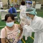 觀點投書:媲美第三次世界大戰的疫苗戰,看台灣如何成為疫苗難民