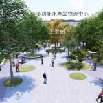 高雄市景觀環境工程啟動 打造前鎮漁港新風貌
