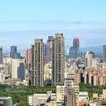 台灣民眾收入跟得上房價嗎? 一文解析內政部報告未說明的「購屋機會指數」是什麼