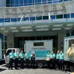 醫院與醫師公會、企業 捐贈高市3座行動防疫採檢站