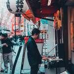 維護日本「零確診淨土」壓力大!全縣首例個案被肉搜、個資肖像貼路邊…網友:根本變通緝犯