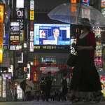 菅義偉宣佈東京進入第四波緊急事態,東京奧運恐全面禁止觀眾入場