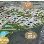 內政部土地徵收審議小組 通過橋頭科學園區開發區段徵收計畫