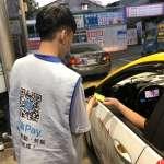 加強防疫 續推計程車加油優惠