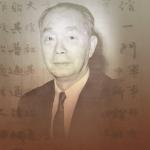 李宜培專文:歷史上的中央通訊社─黨色彩最淺而成就最大