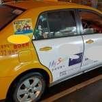 中市敬老愛心卡搭小黃  擴大納個體戶計程車司機參與服務