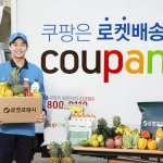 科技熱議》矽谷大金主渡海,重押韓國新創企業:「未來十年,韓國格局將徹底改變!」
