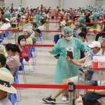 國內疫苗存量見底 陳時中建議新北「少開接種站」被網罵翻