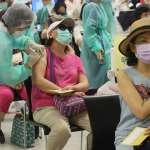 疫苗不夠了!新北、雲林、苗栗公布暫停接種日程