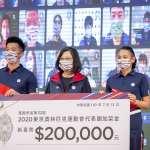 台灣奧運選手搭經濟艙出賽挨轟 蔡英文、賴清德道歉了