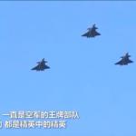 觀點投書:台海周遭已成為匿蹤戰機的競技場