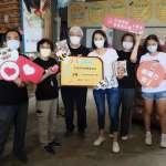 提供「飽」護力 瓦城基金會捐贈防疫食物箱