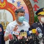 松山之亂曾嗆「忍警察局很久了」 柯文哲今出席陳嘉昌退休儀式表感謝
