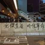 突襲!不顧北京反對,坎城影展放映香港反送中紀錄片《時代革命》