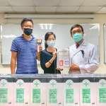 民間捐贈五官鏡助醫師降低感染風險!