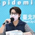 2022選台北市長?黃珊珊:盡所能做好本分 交給選民決定