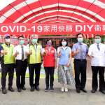 全國第一站 彰化COVID-19家用快篩DIY衛教諮詢站啟用