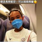 林庭瑤專欄:戴資穎的小心機-廣告球后擊敗蔡英文